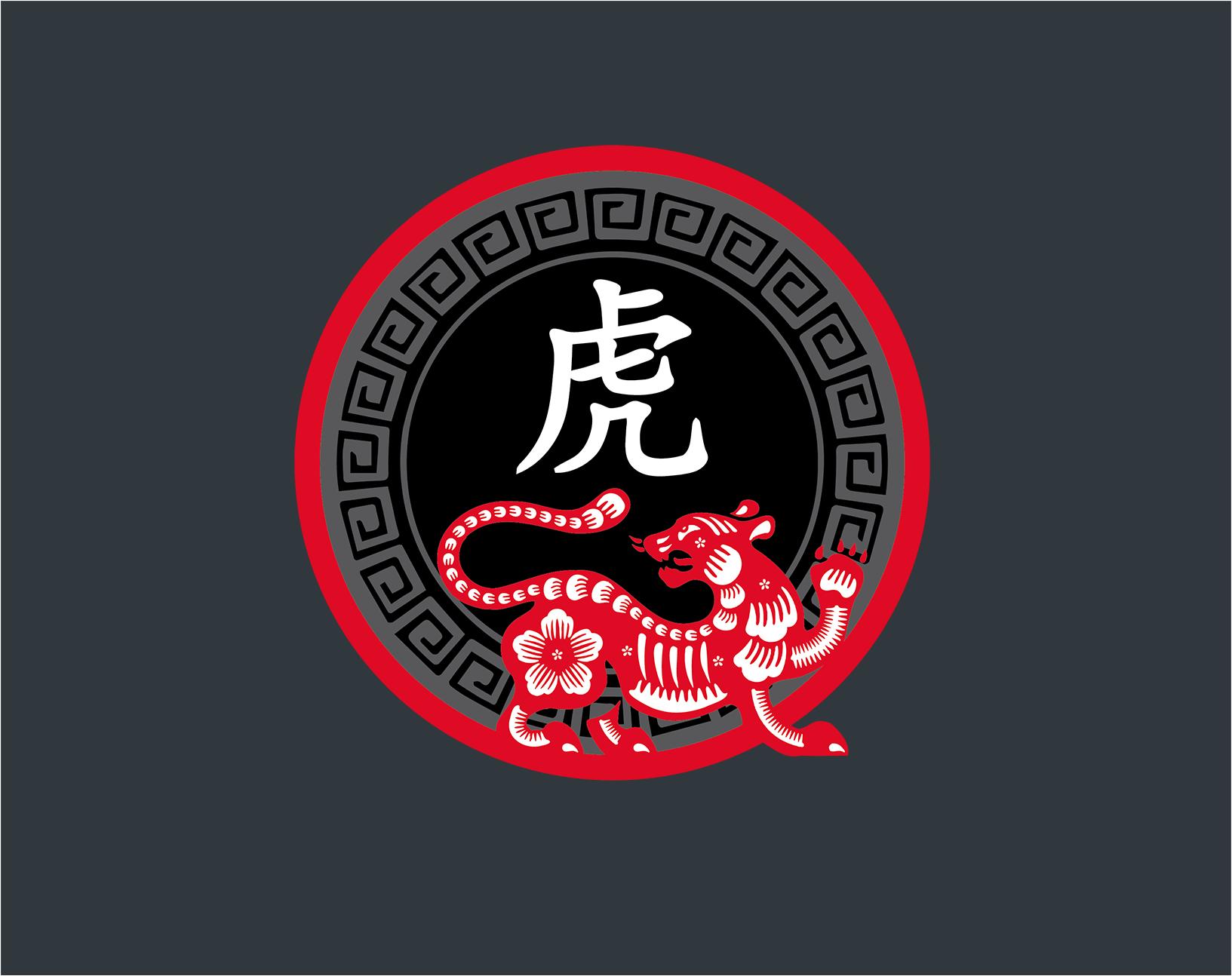 Kung-Fu Großmeister